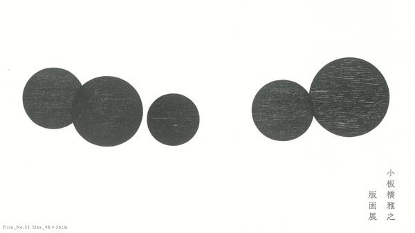 20200303-3.jpg